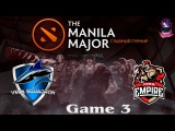 EPIC Team Empire vs Vega #3 The Manila Major EU (05.05.2016) Dota 2