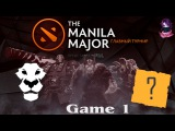 AF vs NoDiggity #1 The Manila Major EU (06.05.2016) Dota 2