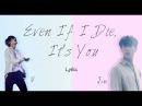 BTS V Jin- 'Even If I Die, It's You' (Hwarang: The Beginning OST, Part 2) [Han Rom Eng lyrics]