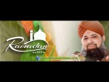 ALLAH HOO ALLAH HOO By Owais Raza Qadri - Farhan Qadri & Bilal Qadri 4th Ramzan Mubarak 2016