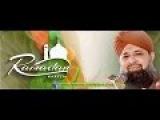 Shan e Fatima Zahra(R.A) part 2 + Aao Dar e Zahra pr by Owais Raza Qadri 3rd Ramzan Mubarak 2016