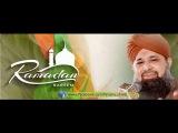 New kalam Shan e Fatima Zahra(R.A) by Owais Raza Qadri 3rd Ramzan Mubarak 2016