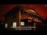 [субтитры | 03] Ями Шибаи: Японские рассказы о привидениях 4 | Yami Shibai 4th Season | 3 серия р...