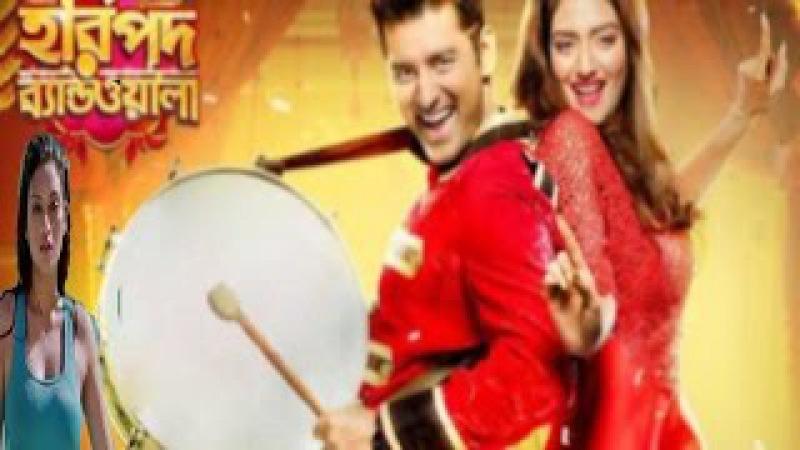 Haripada Bandwala ( 2016 ) New Kolkata Movie   Ankush   Nusrat Jahan   Nakash