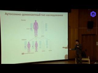 «Медицина будущего: когда изобретут «лекарство» от генетических болезней?» — Лекторий Политеха
