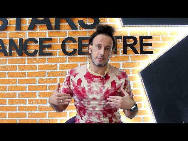 Александр Секирин о мотивации All Stars Dance Centre 2016