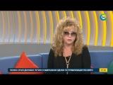 Алла Пугачева - Доброе утром,МИР! (Сюжет) и интервью с Натальей Буйницкой (09.12.2016)