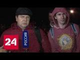 Рамзан Кадыров вернул в Россию удерживаемых в Ливии моряков с