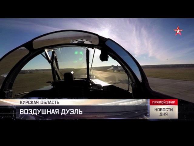 «Бочка» и «петля Нестерова»: кадры воздушной дуэли на МиГ-29СМТ