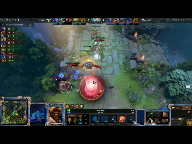 VG.R -vs- Wings, NanYang S2 Championship CN Quals, Game 3