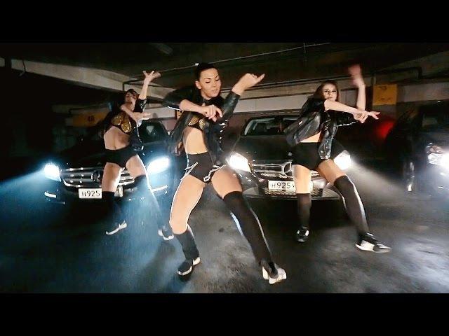 Танец Sexy R'n'B