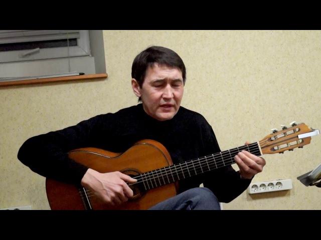 Николай Ютушуй - Всю ночь стучались напролет...(Вадим Кондратюк)