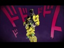 TOP【MAD·AMV】◘ JoJos Bizarre Adventure Stardust Crusaders Arc - End of the world 60fps