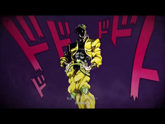 TOP【MAD·AMV】◘ JoJo's Bizarre Adventure (Stardust Crusaders Arc) - End of the world [60fps]