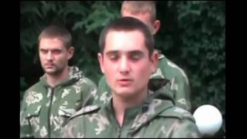Пленные русские солдаты Это не АТО, это ВОЙНА российско украинская