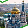 Готовый бизнес | Омск