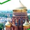 Готовый бизнес | Оренбург