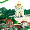 Готовый бизнес | Хабаровск