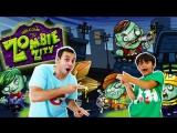 ЗОМБИ и ЗВЕРОПОЛИС! Видео с игрушками для детей ПАПА Роб и Ярик играют в Зомби Зити (Zombie Zity)!