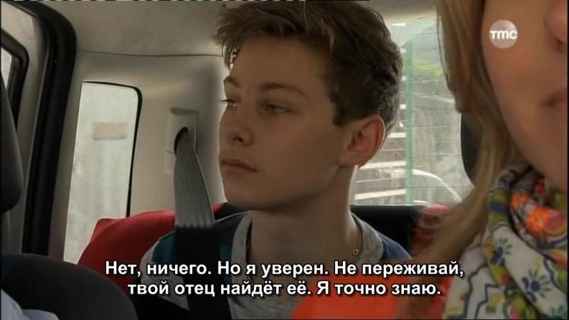 Тайны Любви 19 серия (6 сезон) с русскими субтитрами