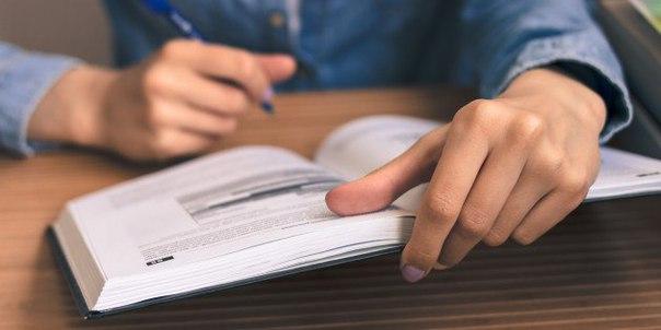 математическая составляющая читать