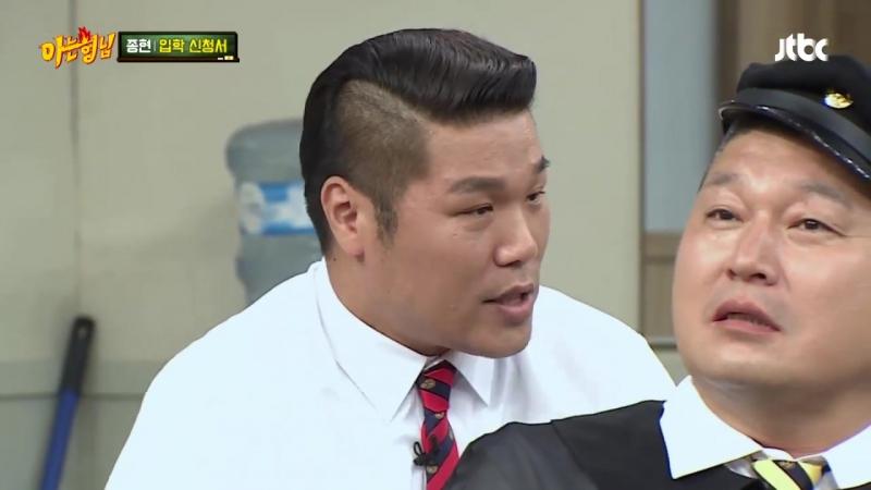 돌I 김희철, 종현 표 가창력 따라잡기! 짤앗찻깍찍뜩 짯짯짯-♪ 아는 형님 29회