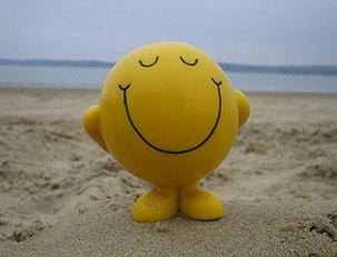 Где наше счастье?
