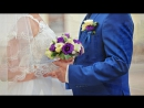Наша Свадьба.... Семен и Юлия.....