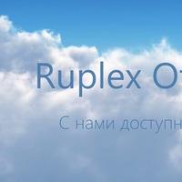 ruplex_offers