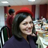Наташа Ермолович