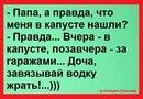 Евгений Воробьев фото #19