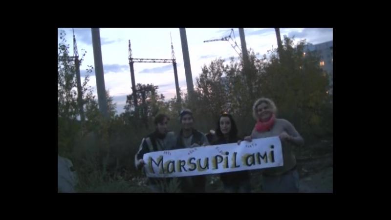 Marsupilami - Охота Спорт (А Вам Слабо?)