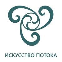Логотип Искусство Потока: Йога, Жонглирование, Поинг etc