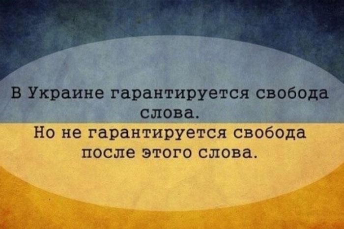 https://pp.vk.me/c626819/v626819873/27149/JPb1mwUrYPQ.jpg