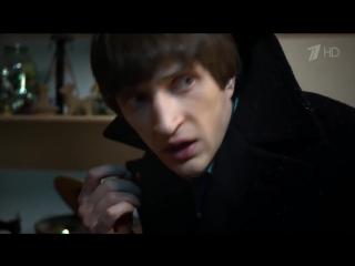 Мосгаз (2012) 5 серия