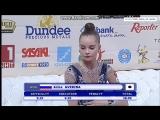 Арина Аверина - мяч(финал)  КМ София 2016