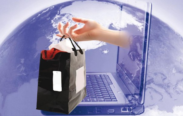 Представляю вашему вниманию интернет магазин!!!  Добавляйтесь в друзья