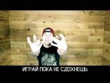 10 ТИПОВ ФАНОВ НА КОНЦЕРТАХ - JARED DINES RUS