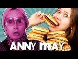 Реакция на Anny May (
