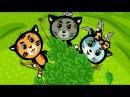 Мультики для малышей - Три котенка - Теперь деревья мы будем поливать (2 сезон | се ...