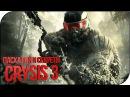 [ ПЕРЕЗАЛИВ] Пасхалки и секреты Crysis 3