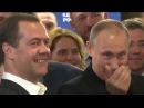 Но вы держитесь: зачем Медведев на самом деле нужен Путину — Гражданская оборон