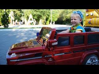 ВЛОГ Красный ЭЛЕКТРОМОБИЛЬ Детский Мерседес G55 AMG Red Car Kids Mercedes AMG