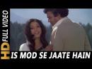 Is Mod Se Jaate Hain Kishore Kumar Lata Mangeshkar Aandhi 1975 Songs Sanjeev Kumar
