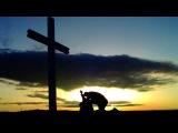 Божье Прикосновение - Ты мой Бог