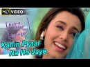 Kahin Pyaar Na Ho Jaye HD Full Video Song Salman Khan Rani Mukherjee Alka Yagnik Kumar Sanu