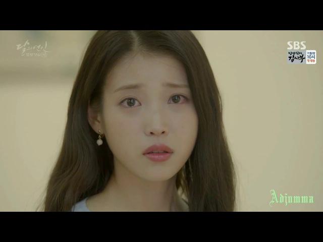 Не отдам! - Лунные влюблённые - Алые сердца Корё - Часть 2 (Ли Джун Ки, АйЮ)