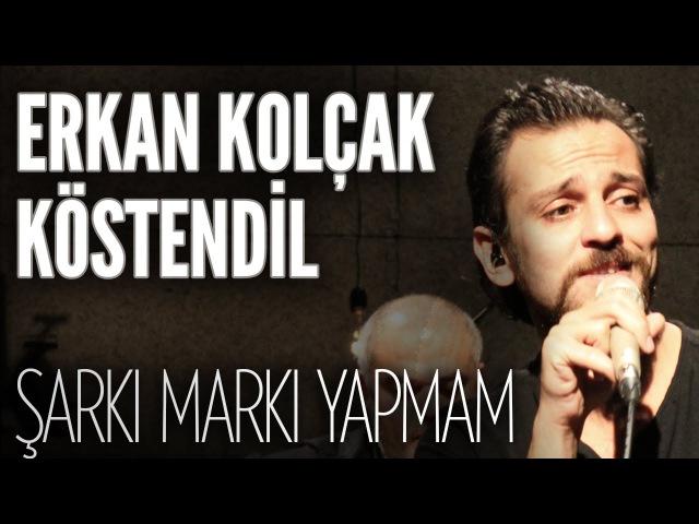 Erkan Kolçak Köstendil Tuluğ Tırpan - Şarkı Markı Yapmam (JoyTurk Akustik)