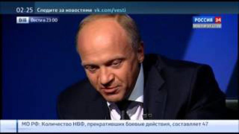 РОССИЯ-24 Сюжет из Вестей. Подарки Ветеранам. О чиновниках из Волгограда.