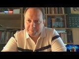 Олег Матвейчев: Россия в Минске всегда пыталась найти способ остановить карательную операцию Киева